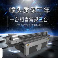 圆柱体彩雕设备,圆形360度旋转UV打印机圆柱体打印机小梁