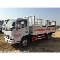 特约订制-东风5.5吨气瓶运输车-小型无毒气体车