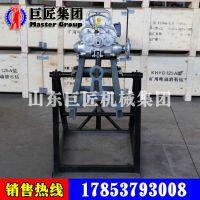 厂家供应KHYD125岩石电钻 7.5kw大功率马路穿孔机