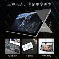 皓勤(VastKing)S133平板电脑笔记本二合一,Windows平板电脑