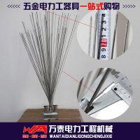 万泰高压电力塔 防鸟驱鸟刺 60公分大直径直丝驱鸟刺