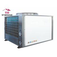 淮北酒店专用热水器空气能热泵厂家供应价格多少