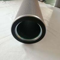 palll滤油机滤芯 汽轮机润滑油滤芯WR8900FON26H