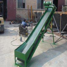 PVC皮带输送机 拥有多年工业皮带生产和服务经验 客户满意