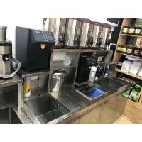 新豪定度饮品店不锈钢水吧台奶茶设备全套商用