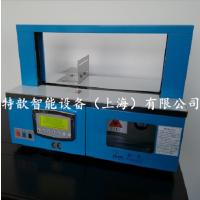 上海特歆HXB-2100A束带机 全自动束带机 OPP束带机