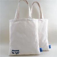 定制单肩帆布袋 通用包装手提袋 广告活动礼品帆布袋定做商标可印logo