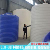 荆州水罐|塑料储罐多少钱一个|水罐多少钱一个