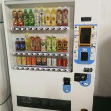 常州自动冷饮机批发-易之佳商贸-常州自动冷饮机