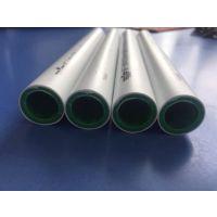 新飞散热器三代PPR管道系统:PPR双层阻氧管