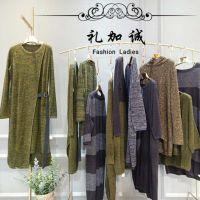 杭州知名品牌羊毛衣折扣女装淘宝直播货源实体批发