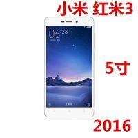 小米 红米3手机贴膜 手机膜 手机保护膜