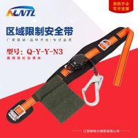 速差安全带 正品耐特力 高空作业单腰带施工保险带 速差自锁器 织