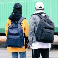 牛津書包女韓版校園高中學生雙肩包初中大容量旅行包 USB接口背包