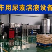 西安车用尿素溶液灌装设备 全自动常压灌装机 12头液体直线灌装设备