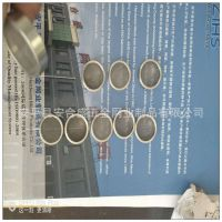 河北厂家不锈钢压铸过滤片  冷凝器头凝结水冲压滤片