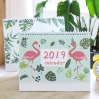 礼品包装 2019年火烈鸟 独角兽新款桌面大台历 卡通动物计划本