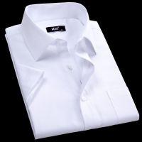 2018男士短袖衬衫修身纯色商务正装休闲职业工装半袖白衬衣正装