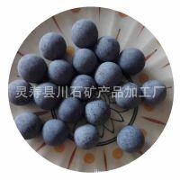 供应优质水处理用电气石球 电气石陶粒 电气石矿化球 25mm直径