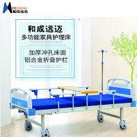 ABS床头手动双摇医院养老院护理病床