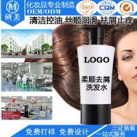 广州洗发水生产厂家补水保湿去屑柔顺洗发水OEM贴牌加工