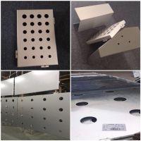 汽车店幕墙配件:广汽新能源4s店冲孔铝板 外立面铝格栅