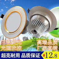 LED筒灯双色三色筒灯嵌入式天花灯3.0厚料2.5寸3寸4寸5寸6寸8寸
