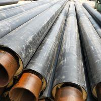 鼎固大型节能热力管道聚氨酯直埋保温管施工安装