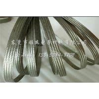 304不锈钢编织带,不锈钢斜纹交叉编织网