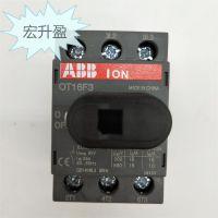 新品上架ABB隔离开关OT125F3三级开关导轨安装100A质量高