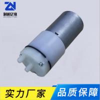 微型真空自吸泵 拔罐泵 美容仪器专用泵 刮痧仪专用泵