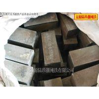 原料纯铁热轧圆钢可做炉料