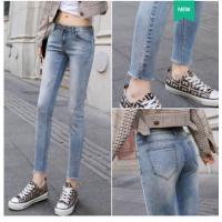 广东便宜牛仔裤清货女士九分裤清货便宜小脚裤弹力纯棉裤子清