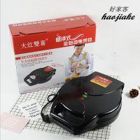 红双喜电饼铛 家用多功能悬浮式双面加热烤饼机 煎饼机会销礼品