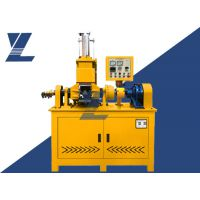 扬州中朗供应ZL-8100小型密炼机