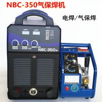 NBC-350二氧化碳气保焊机,NBC-350二保焊机, 工业二保焊机