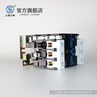 原装正品上海上联SHSLJT CJX2-6511 220V 380V交流接触器厂家直销