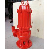 新款耐热污水泵、热水泵厂家报价现货