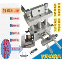 方管冲孔模具液压冲孔机模具供应厂