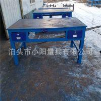 支持定做钢板工作台 不锈钢板模具工作台 重型钢板钳工桌焊接平台