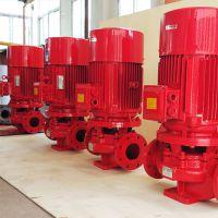 供应XBD4/60-L消防泵/喷淋泵/消火栓泵,XBD12/20-HY恒压切线泵,立式管道离心泵型号