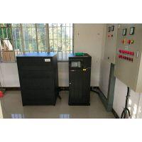 科华ups电源ytr33120科华恒盛集团120KVA电源机头
