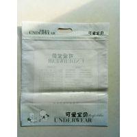新款复膜儿童睡袋包装 环保无纺布袋 婴童用品包装袋 服装袋