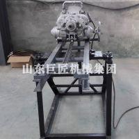 华夏巨匠KHYD75岩石钻孔机械设备水平钻孔边坡支护地表钻机