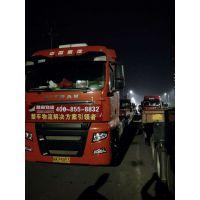 提供广州到上海整车、零担货运物流公司(图)