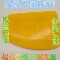 爆款低价腻子刮刀万能刮刀橡胶刮刀黄色多边形刮片漆工工具多功能