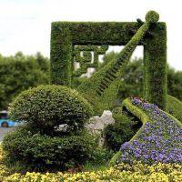 成都鑫森蕴艺雕定制各种仿真植物造型 中国梦主题雕塑