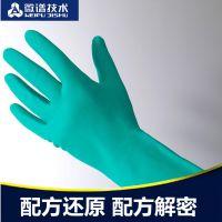 橡胶手套成分检测 热升华橡胶表面渲染晕开 褪色原因分析