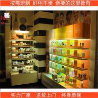 化妆品展柜 定做木质烤漆高档化妆品店展示柜台护肤品展柜背柜