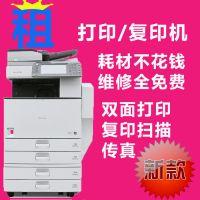 番禺大石彩色打印机出租 包维修包耗材